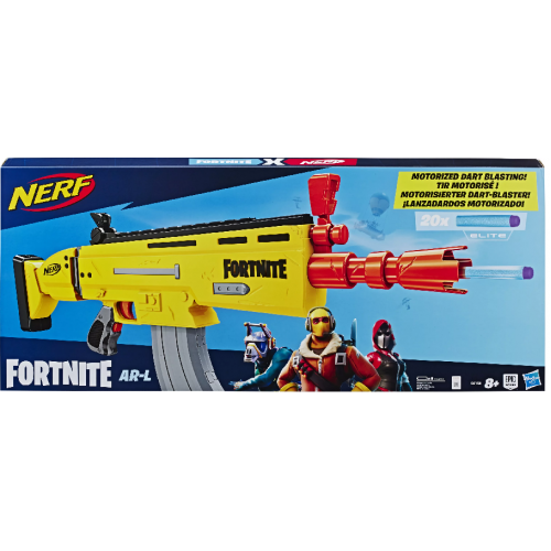 Hasbro Nerf Fortnite Скар E6158