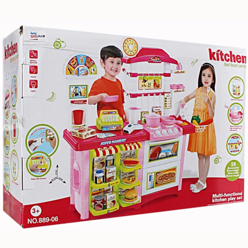 FAST FOOD KITCHEN 889-06