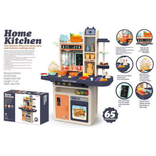 НАБОР HOME KITCHEN 889-161 ВОДА, ЗВУК, ПАР! 65PCS! 93.5 x 71 x 28.5 см!