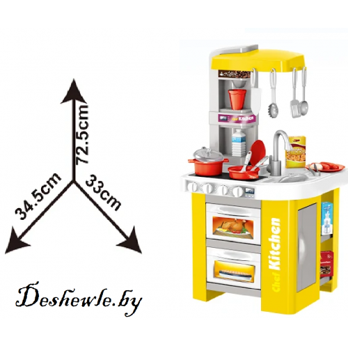 KITCHEN SET КУХНЯ 922-49A ЗВУК, СВЕТ, ВОДА! 72 х 34 х 34см!