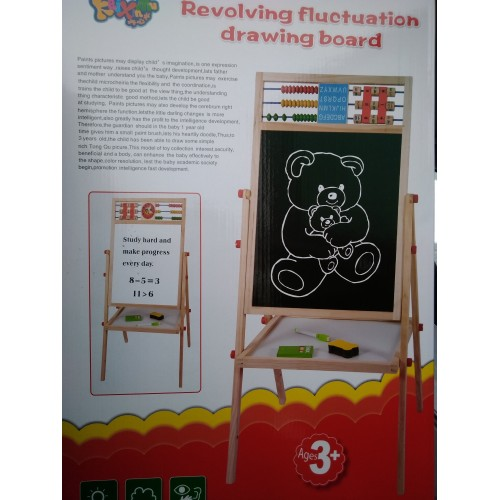 WOODEN TOYS EDUCATION BOARD ДОСКА TT443 96см !