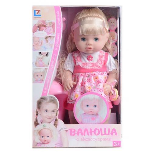"""Кукла """"Валюша"""" 30903A3"""