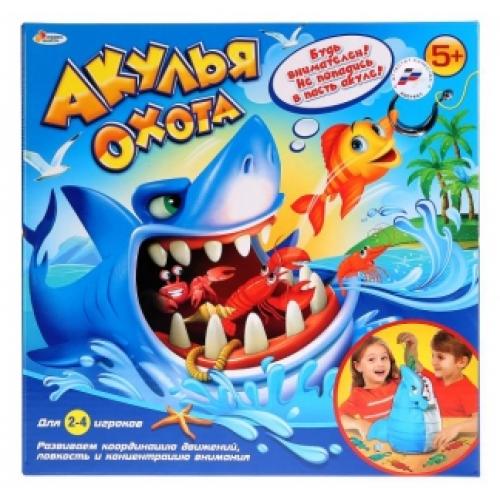 Настольная игра Играем вместе Акулья охота B1647498-R