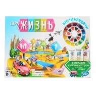 Hasbro Игра в жизнь-Каникулы C0161