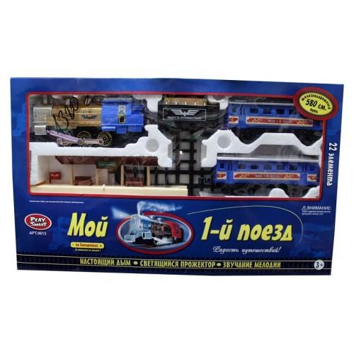 Joy Toy Мой 1-й поезд Red A144-H06047 580 см