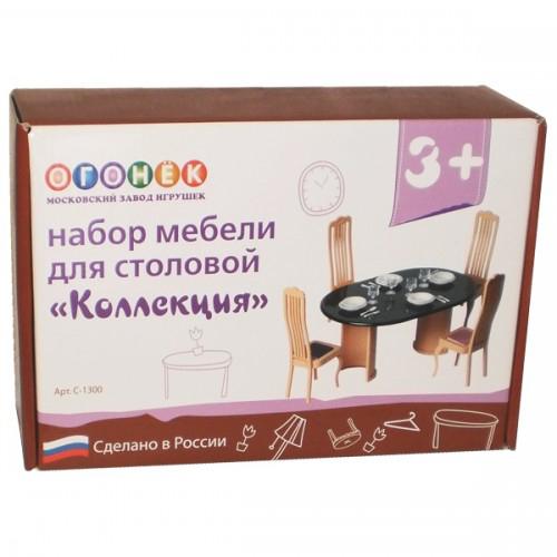 Набор мебели и посуды для кукол Огонек С-1300
