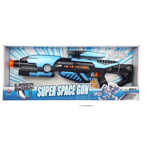 SUPER SPACE GUN 869-1 свет+звук