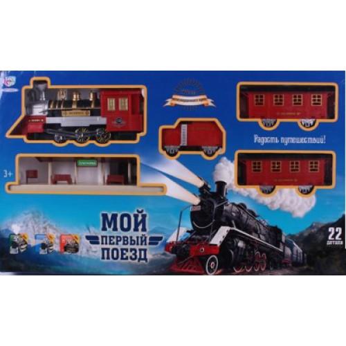 Joy Toy Мой первый поезд A144-H06169