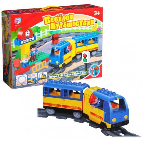 Joy Toy Конструктор Весёлое путешествие 47дет. 2131