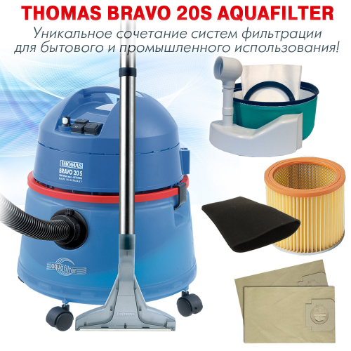 Пылесос Thomas Bravo 20S Aquafilte