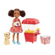 Кукла Mattel Barbie Челси и щенок FHP66