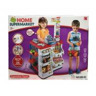 Home Supermarket 668-02 82 х 48 х 41 см