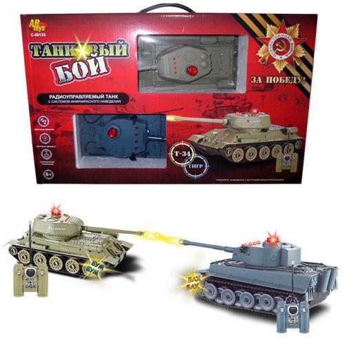 Танковый бой ABtoys T-34 и Тигр C-00135 508-T