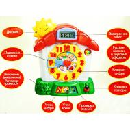 Joy Toy Часики Знаний 7007