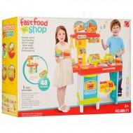 FAST FOOD SHOP 889-71