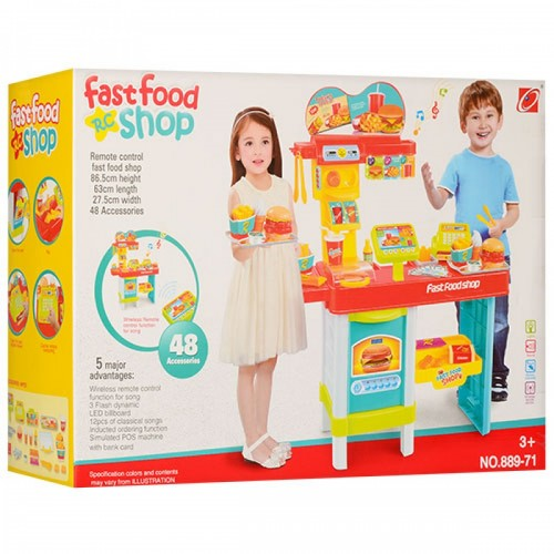 FAST FOOD SHOP 889-71