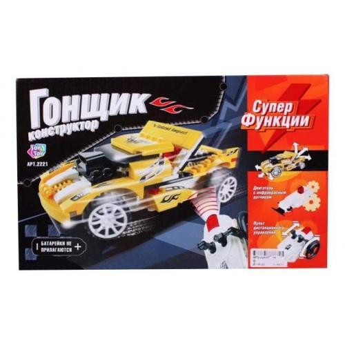 Joy Toy Конструктор Toy Гонщик 2221 с ИК-управлением (на бат.)
