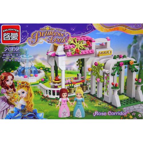 """Конструктор.""""Princess Leah"""" 261 деталь 2602"""