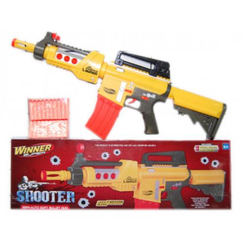 Игрушечное оружие 5189A-1