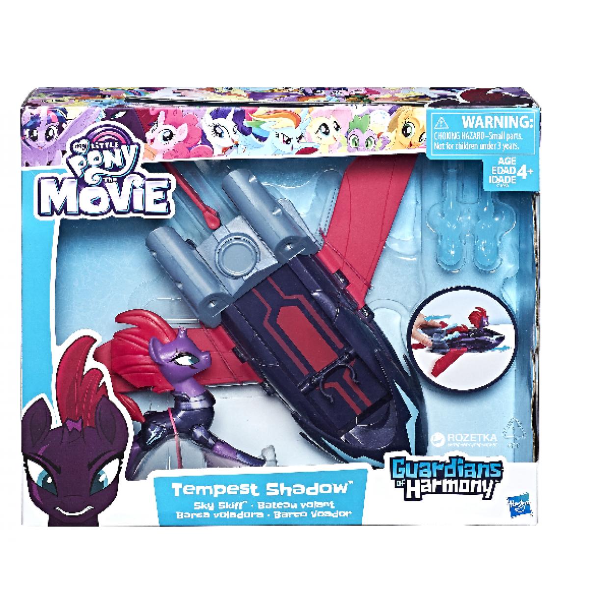 Hasbro My Little Pony Movie Хранители Гармонии ...