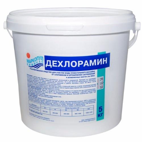 Гранулы для очистки воды от хлораминов Маркопул-Кэмиклс Дехлорамин 1кг (ведро) М13