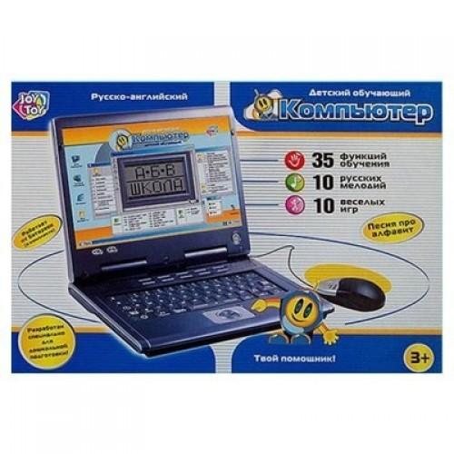 Планшет Joy Toy Развивающий компьютер 7004 ХИТ!