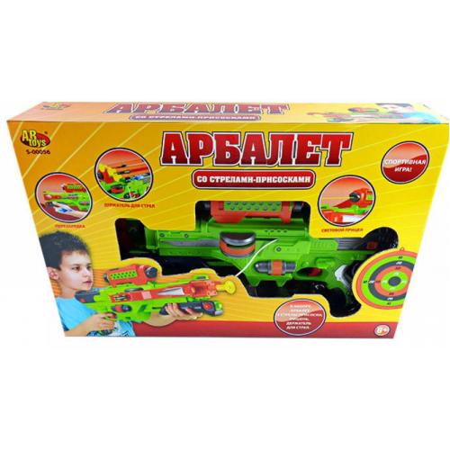 ABtoys Арбалет S-00056