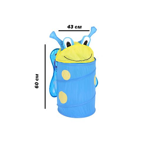 Корзина для игрушек Bony Бабочка XDP-038 60x43