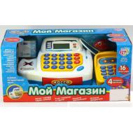 КАССОВЫЙ АППАРАТ С ПРЕДМЕТАМИ МОЙ МАГАЗИН JOY TOY 7020