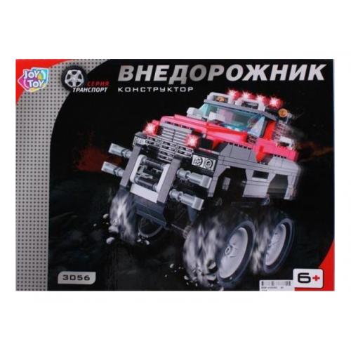 Joy Toy Конструктор Внедорожник B581-H2626