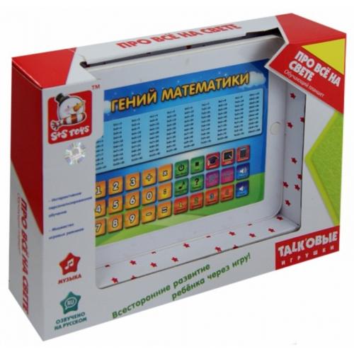 S+S (1515) ГЕНИЙ МАТЕМАТИКИ, обучающий интерактивный планшет