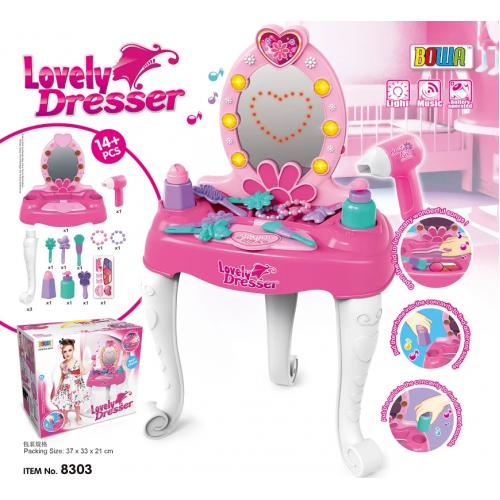 BOWA LOVELY DRESSER 8303 60 см !