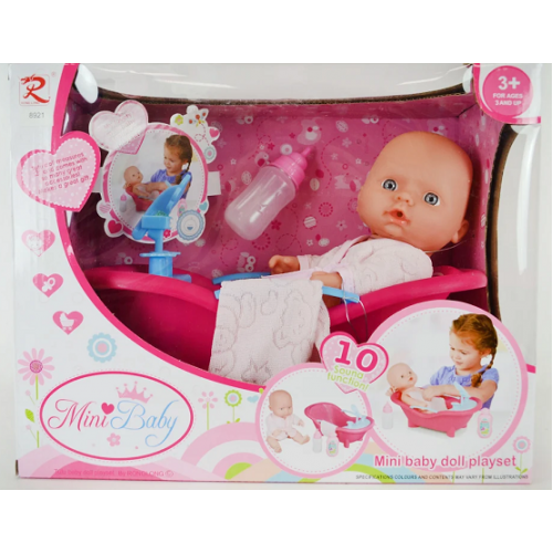 MINI BABY DOL PLAY SET 8921