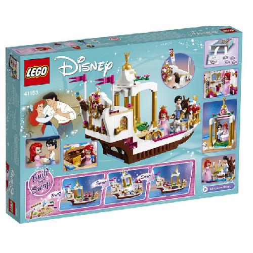 Конструктор Lego Disney Princess Королевский корабль Ариэль 41153