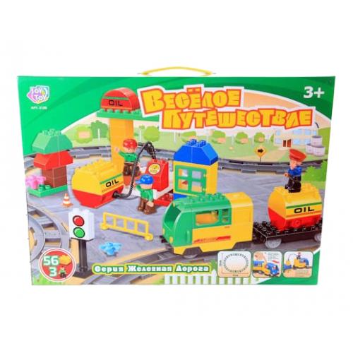 Joy Toy Конструктор Железная дорога - Веселое путешествие 56дет. 2130