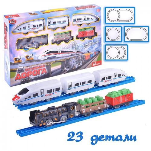 Детская железная дорога 0730 PlaySmart