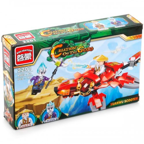 Brick Creation Of The Gods 2201 Скутер 146 дет. 242692
