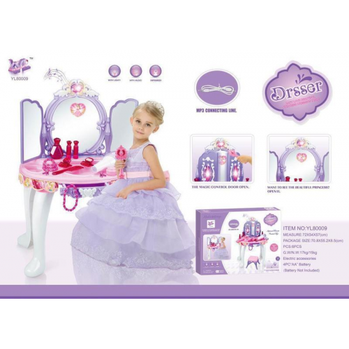 DRESSER PLAY SET YL80009 MP3! 72 x 54 x 57cm