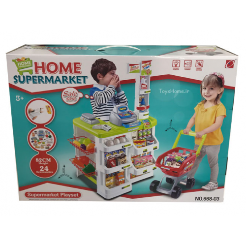 HOME SUPERMARKET PLAY SET NO.668-03 48 x 41 x 82 см