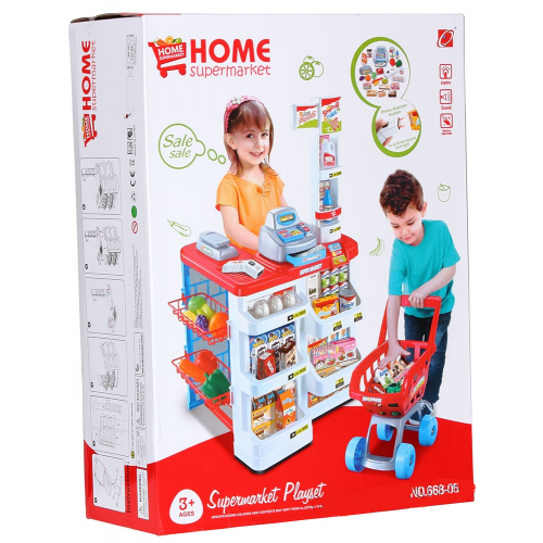 PLAY SET SUPERMARKET HOME NO.668-05
