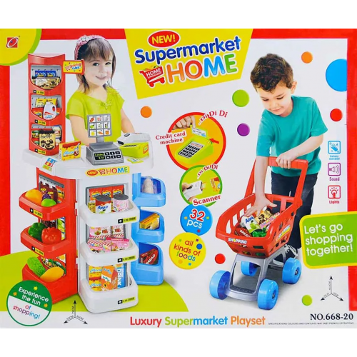 PLAY SET SUPERMARKET HOME 668-20