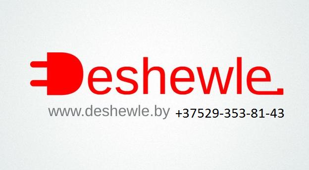 Deshewle.by